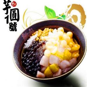 鲜芋惠仙可口