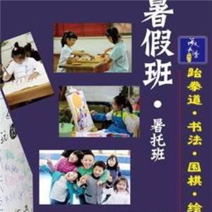 成長季青少兒培育中心加盟