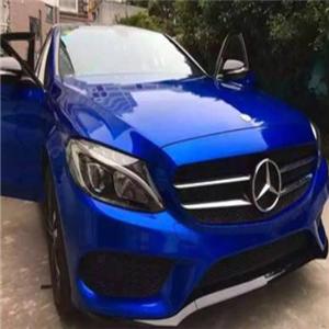 玛速玛汽车零部件蓝色