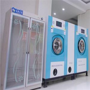 東亞干洗洗衣設備