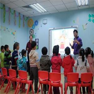 大维国际少儿英语教育