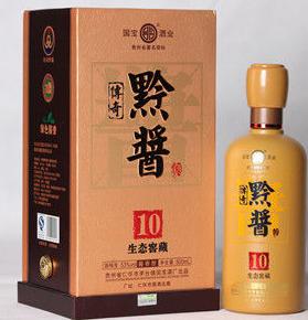 健宫酒业白酒