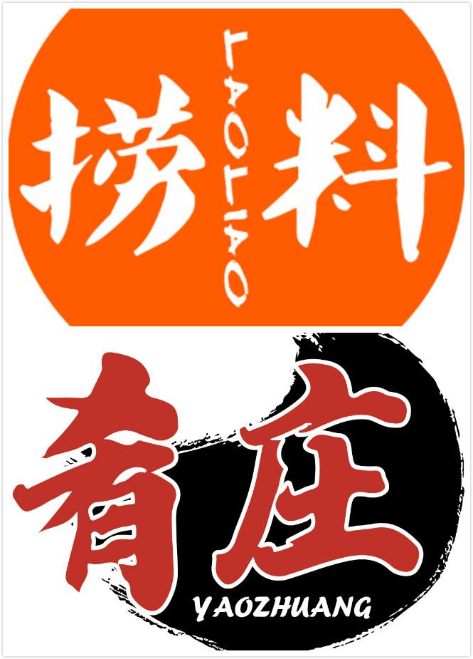 聚贤食汇国际餐饮品牌logo