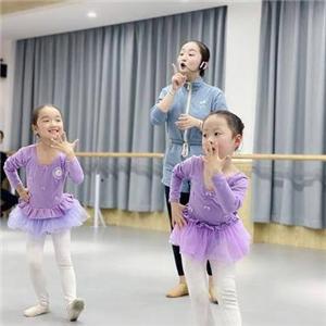 起舞藝能教育學習