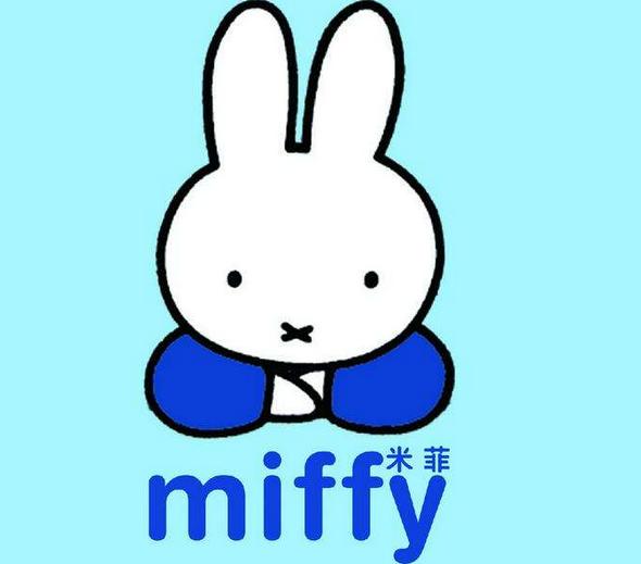 miffy.米菲加盟