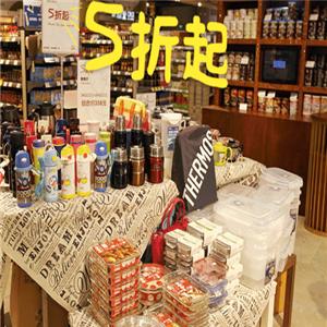 茗品汇进口超市方便