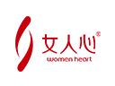 女人心内衣品牌logo