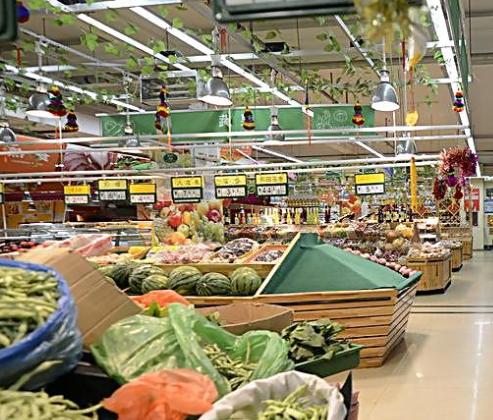 好益多超市食品