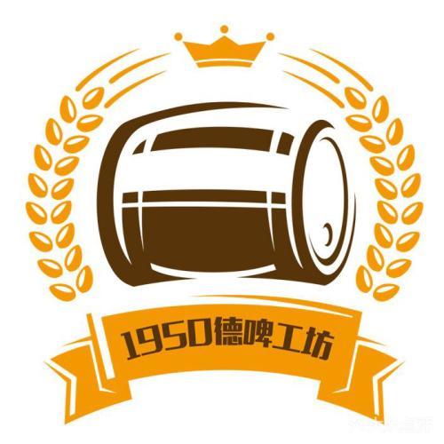 1950德啤工坊加盟