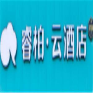 睿柏&云酒店加盟