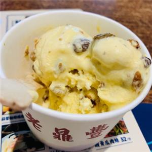 老鼎丰甜品冰淇淋