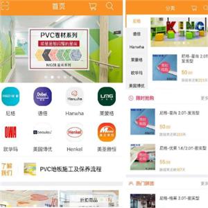 力谱云手机app购物