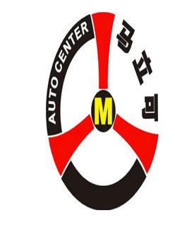 馬立可汽車維修加盟