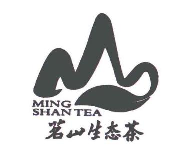 茗山生态茶叶加盟