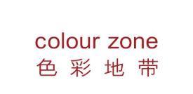 色彩地带彩妆加盟