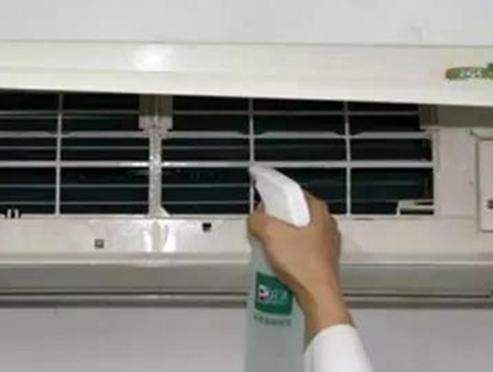 空调清洗电脑清洗清洁