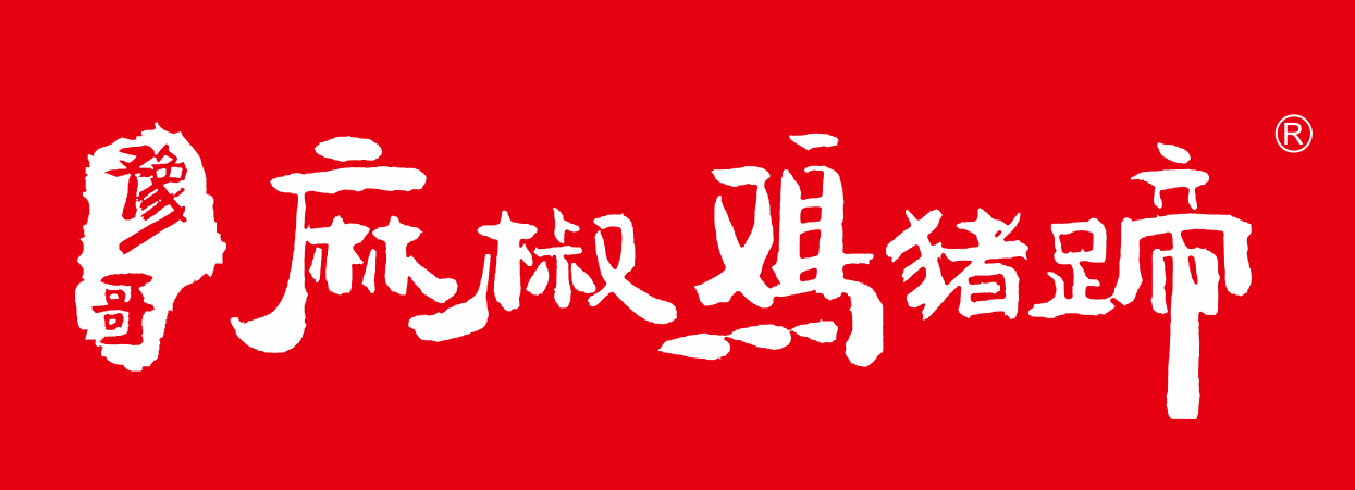 豫哥麻椒鸡猪蹄加盟