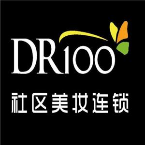 DR100社区美妆加盟