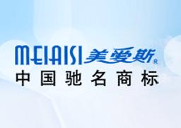 美爱斯化妆品(苏州)有限公司加盟