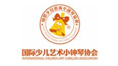 小钟琴国际少儿艺术加盟
