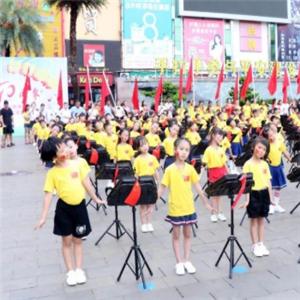 小钟琴国际少儿艺术教育