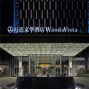 萬達文華酒店加盟