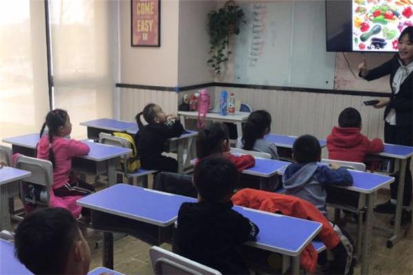 欢心少儿英语课堂
