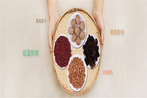 冯佰宋五谷杂粮营养健康