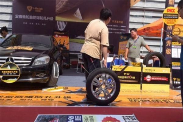 安睿馳輪胎安全升級展覽