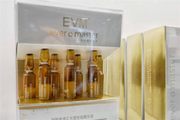 EVM肌肤管理大师产品