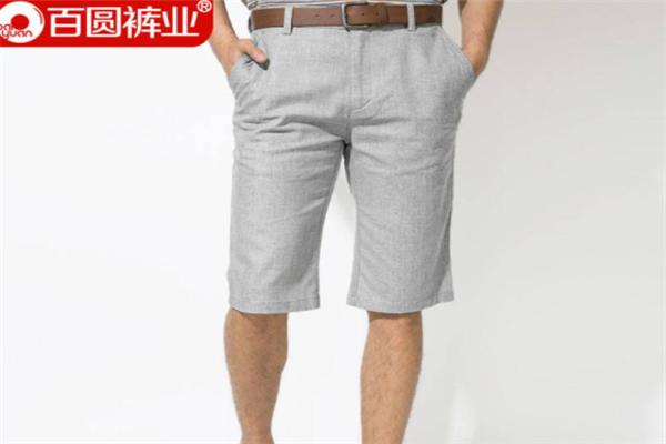 百圆裤业服饰短裤