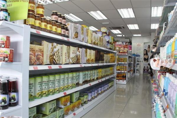 科士威超市食品
