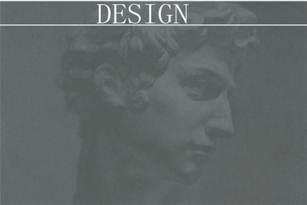 經典創想設計培訓價格優