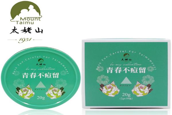 天湖茶業太姥山茶葉