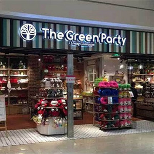 The Green party家居加盟