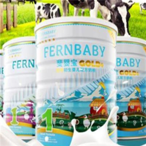 Fernbaby斐嬰寶奶粉品質