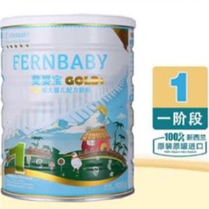Fernbaby斐嬰寶奶粉品味