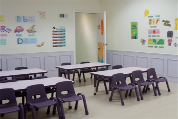 优尼贝特国际教育教室