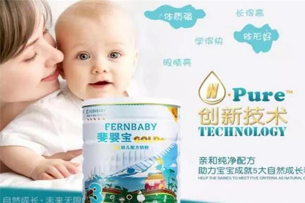 Fernbaby斐嬰寶奶粉品牌