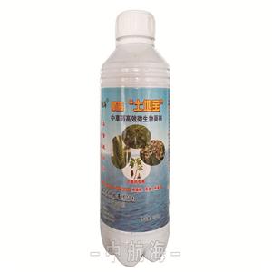 中航海环境治理产品