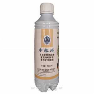 中航海环境治理品牌
