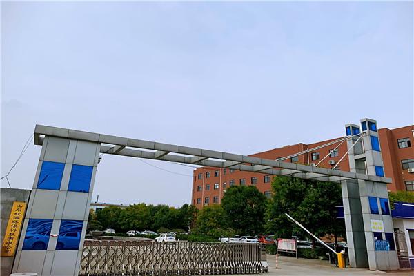 中航海环境治理公司