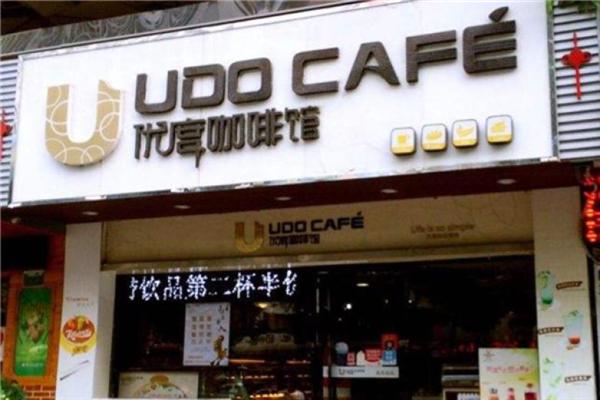 优度烘焙咖啡馆门店