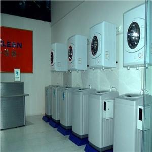 克林自助洗衣机产品
