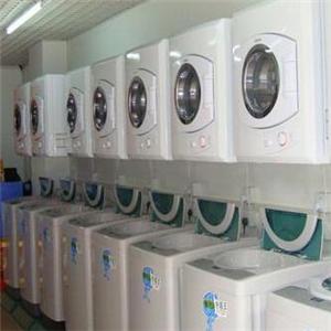 克林自助洗衣机品牌