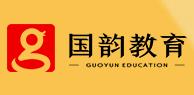 国韵幼小衔接教育加盟