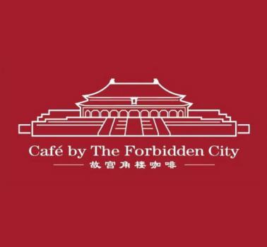 故宫角楼咖啡店加盟