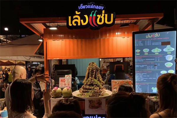 超级泰superthai火山排骨品牌