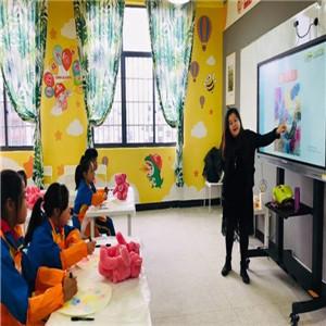 美院幫美術教育教學