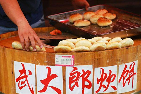 武大郎炊饼经典